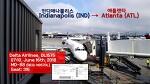 [180616] 인디애나폴리스-애틀랜타 (IND-ATL), 델타항공 (DL1575), MD-88 탑승기
