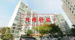 [거래완료] 안성시 금산동 삼부아파트 32평형 매매 1억 3500만