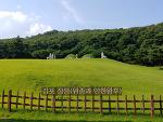 김포 가볼만한 곳, 김포 장릉(원종과 인헌왕후의 능)