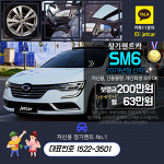재렌트 가능한 신차장기렌트 2019년형 SM6 입고안내~!