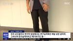 MBC 보도 조국 논란, 자녀 논문 저자 끼워주기, 교수 양심