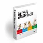 2019 대한민국학술원 우수학술도서 6종 선정