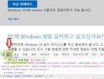 도구 없이 윈도우 10  iso 이미지 파일 다운로드