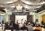 무협 MMORPG 신명, 한국 론칭 1주년 기념 파티 개최