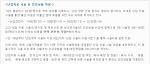 [ 난임 정부지원 ] 난임 건강보험 적용