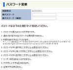 [생활] (일본)요코하마 국립대학 입학 및 복학 시 해야할 것들