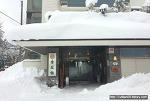 [일본여행] 일본 니가타현 묘코 만족스런 당일온천 코-후-칸(香風館)