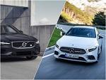국내 인증 마친 기대되는 신차 볼보 S60 & 벤츠 A220 해치백 & 아우디 신형 A4