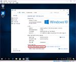 [Win10 Crack] Windows10 크랙 정품인증 (2/2)