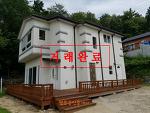 [거래완료] 안성시 금광면 전원주택 매매 2억 8,500만원