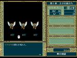 신 영웅전설 1 , The Legend of Heroes 1 for Windows (J) {롤플레잉 , RPG}