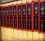 이문열의 삼국지 3독 후 간단 독후감 - 4~9