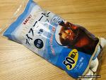 [일본 커피] UCC 아이스커피 무가당 간편한 포션커피 50개입