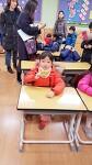 #박연우, 초등학교 예비소집일