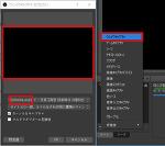 [OBS] 크롬 윈도우 캡쳐 시 검정화면 해결