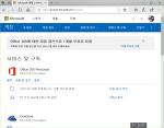 Office365 구독