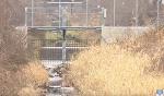 30년간 대전 주택가 하천으로 흘러든 방사성물질