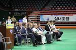 제8회 부산광역시교육감기 장애학생체육대회