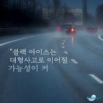 방송/신문 보도의 외국어 남용 개선 운동 홍보물 영상 10