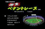[MSX] THE 프로야구 격돌 페넌트레이스 1988 - [2] 게임플레이