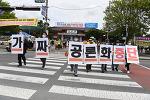 사용후핵연료 '골방 속 지역공론화' 규탄