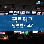 방송/신문 보도의 외국어 남용 개선 운동 홍보물 2