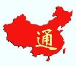 [중국어학습tip] 20. 외국어학습을 시작하였나요? 그러면 전문가가 됩시다! (부제. 건축현장 건설중국어 ep.20)
