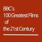 멀홀랜드 드라이브 'BBC 선정 위대한 영화 1위'