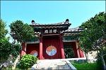 ( 통영 여행 ) 착량묘-수군과 지방민이 세운 이순신장군 사당