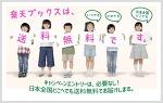 일본 생활 책 구매하기 언제나 무료배송 라쿠텐 북스(楽天ブックス)