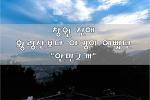 """[창원/진해] 노을과 야경이 황령산보다 이뻤던 """"안민고개""""(야경 명소 추천!)"""