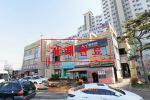 [거래완료] 안성시 아파트 상가 매매 6,000만원