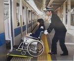 일본 버스에서본 휠체어 고객에 대한 서비스 시스템