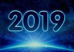 2019년을 마무리 하면서 감사의 말씀을 드립니다.