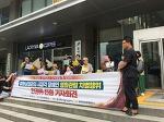 세상읽기 - 혐오없는 선거/ 장애인 문화향유권/ 비건 페스타