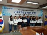 한국장학재단 푸른등대 장학금수여식(월곡주얼리산업진흥재단)