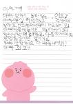 딸 아이의 편지