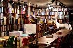 미술(예술)전문 개인 도서관-대구 아트 도서관
