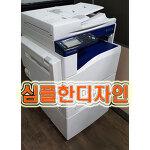 서울 중구 동대문 후지제록스 sc2020 컬러복합기렌탈 칼라스타 완전좋아요^^*