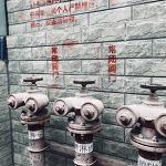 광저우 짝퉁시장 짠시루 구경하기 그리고 모쯔나베먹기
