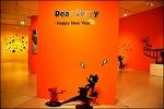 롯데 갤러리-톰과 제리 전시 Dear jerry Happy New Year 유민석,전병택,최정유