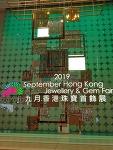 홍콩컨벤션센터 홍콩주얼리페어(2020년 홍콩주얼리페어 일정)