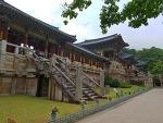 세계문화유산 불국사(다보탑, 석가탑, 대웅전)