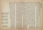 무오독립선언서 대한 독립 선언서(大韓獨立宣言書)