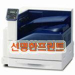파주시 컬러복합기렌탈은 컬러프린터렌탈 c5005d 추천합니다^^*