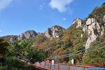 호남의 금강산, 대둔산