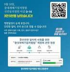 세상읽기 - 중대재해기업처벌법/ 추미애/ 의사파업/ 전광훈