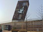 김포 가볼만한곳, 김포에코센터 & 김포한강야생조류생태공원