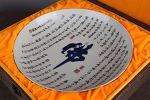 AG94. 도자기 반 (官窑內造) - 여기저기 알튐 및 가마유가 보여짐 - (750g)