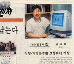고졸 프로그래머 레전드